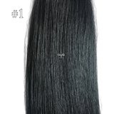 Halo extensions - 200 gram_