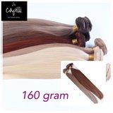 Clip In - 160 gram_
