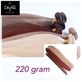 Clip In - 220 gram_